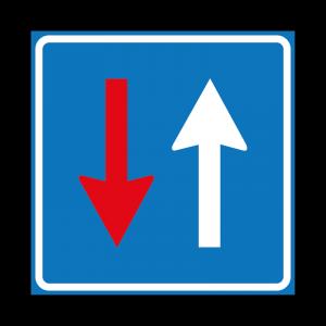 00000045 - Segnale di precedenza - Diritto di precedenza nei sensi unici alternati - Figura 45