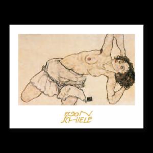 017 - Egon Schiele - Knielende, Halfnaakte vrouw, Naar Links Gebogen